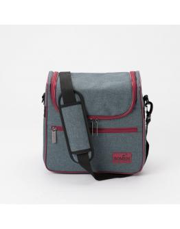 Groomingbag Compact - Mistral